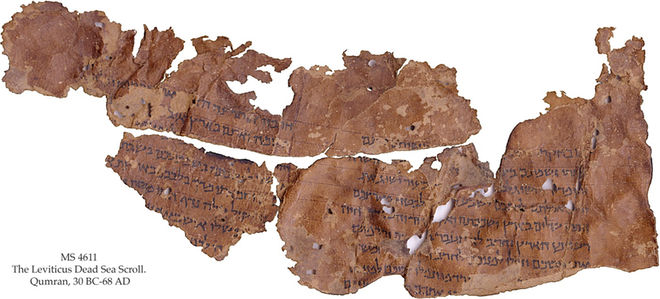 Illuminating Our Past with 25 New Dead Sea Scrolls