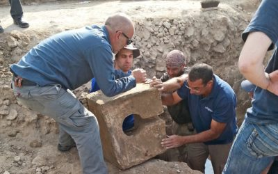 Toilet at a Holy Site; Evidence of King Hezekiah's War on Idolatry?