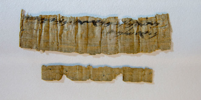 Reference to Jerusalem: Ancient Papyrus Predates Dead Sea Scrolls