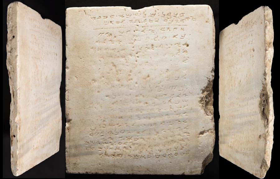 Merveilleux Oldest Known 10 Commandments Tablet Sold At Auction