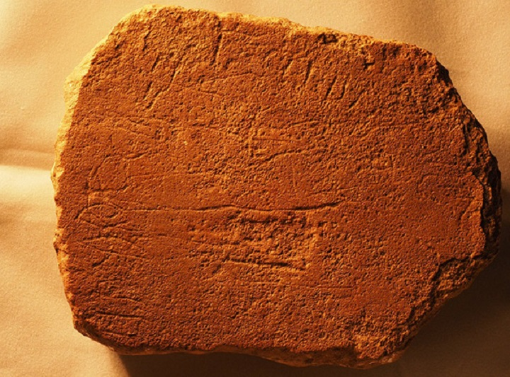 New Discoveries Indicate Hebrew was World's Oldest Alphabet – Part 1