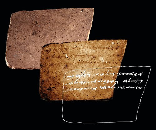 """Invisible"" Text Revealed on First Temple Era Pottery"