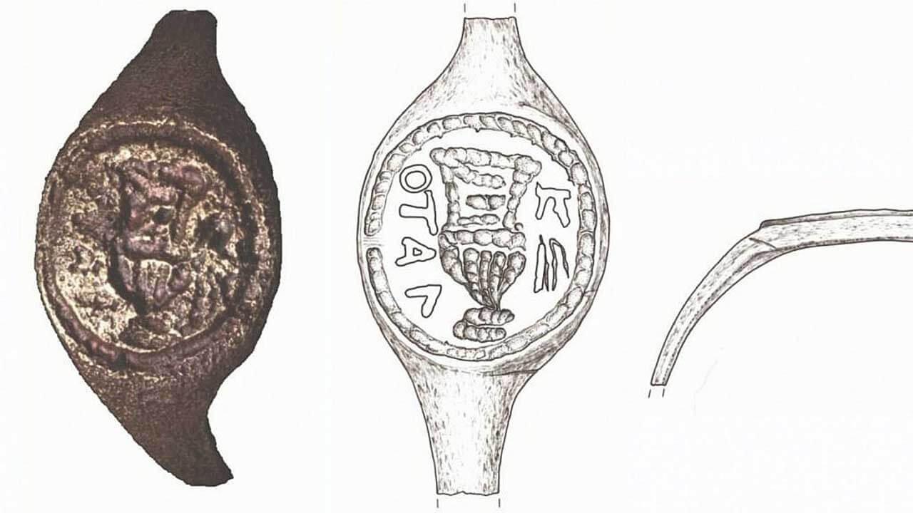 belonged to Pontius Pilate