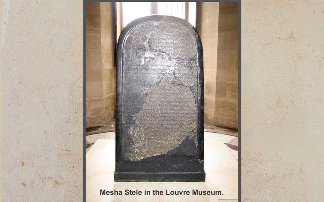 Does Mesha Stele Reading on Moabite Stone Shake Up Biblical History?