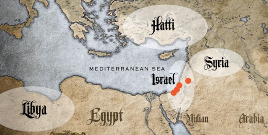 Carte montrant les quatre grandes nations ainsi que les quatre villes du poème de Merneptah