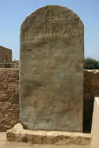 The Merneptah Stele near the Nile in Egypt