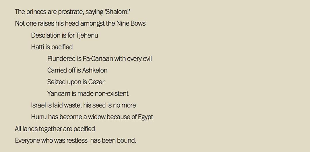 Merneptah's Poem