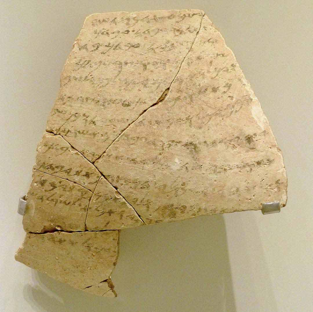 Sherd showing an ancient message discovered by archaeologists in Israel