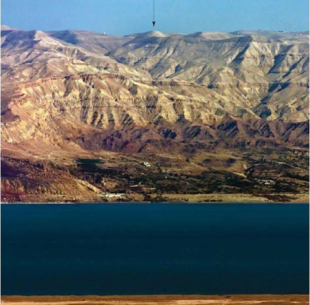The location of Machaerus above the east bank of the Dead Sea