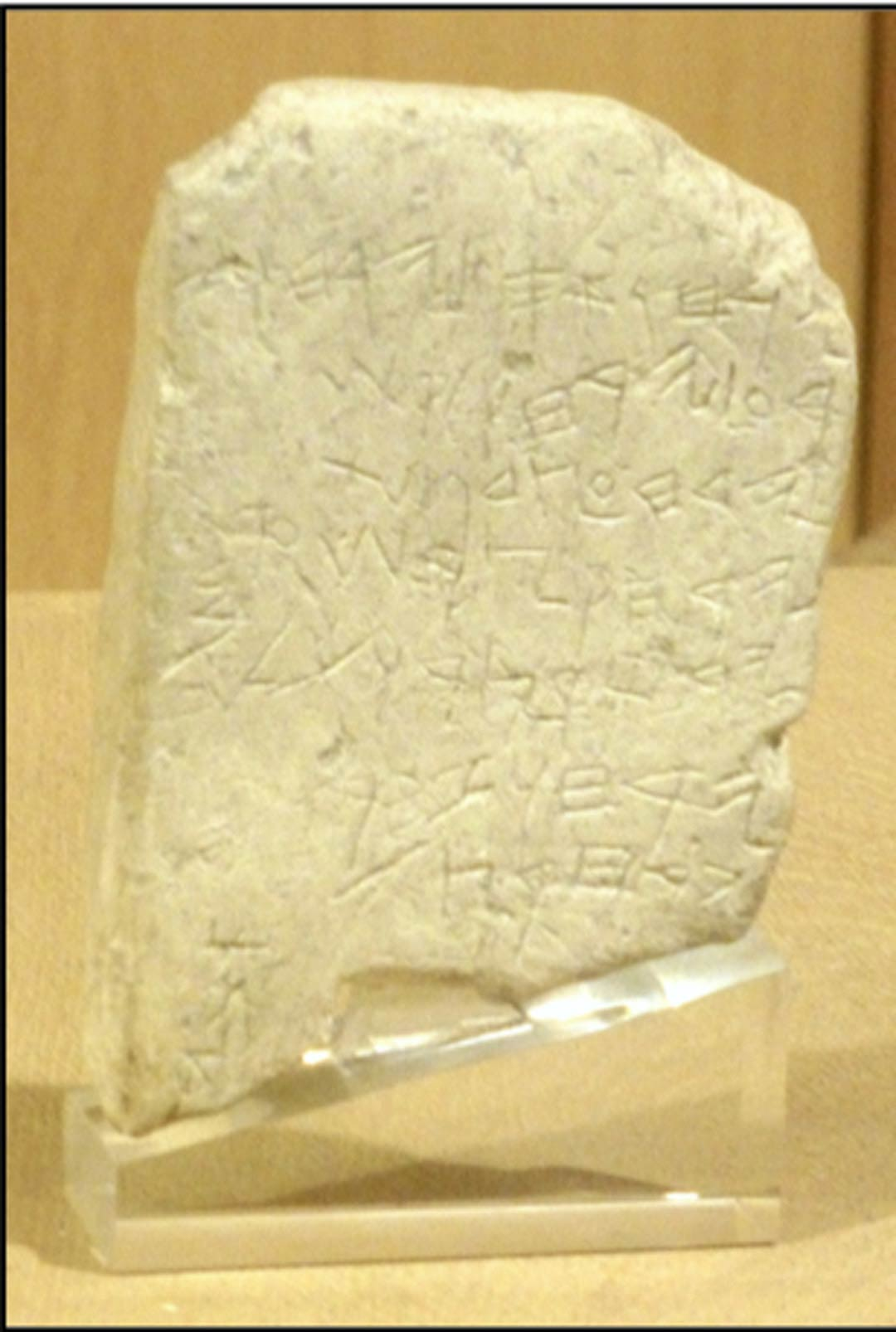 Gezer calendar displayed at the Istanbul Archaeological Museum