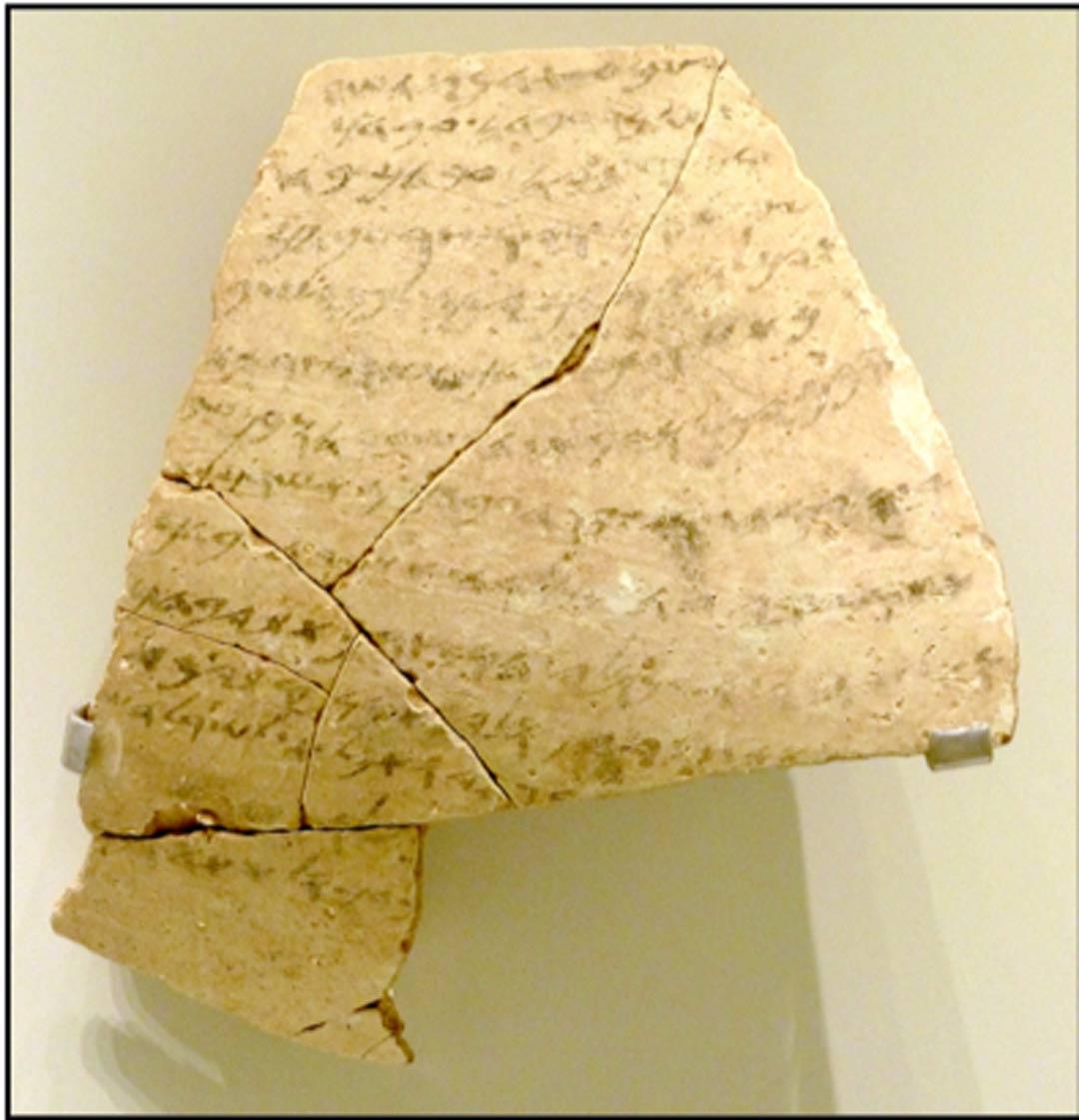 Ostracon found at Mesad Hashavyahu