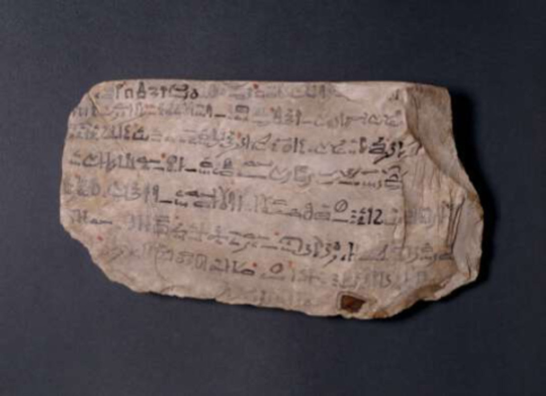 """A fragment of the """"Tale of Sinuhe"""" on display in the British Museum"""